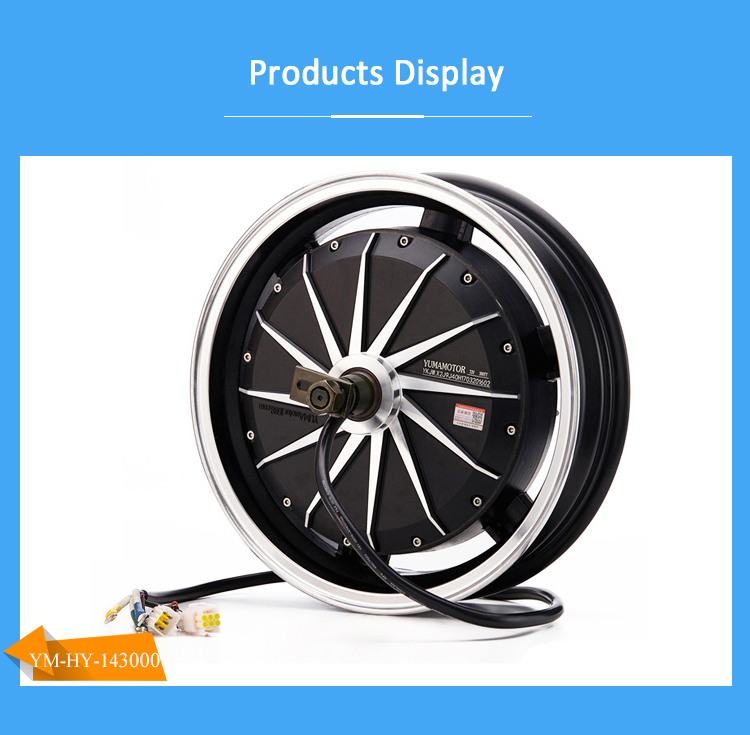 14 Inch 3000W 72V High Rpm Brushless Dc Electric Scooter Motorcycle Wheel Hub Motor Super Power