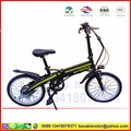 Best sale china 2015 fashion and comfortable folding electric bike