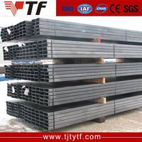 China products large diameter thick wall black iron q195 s square steel pipe