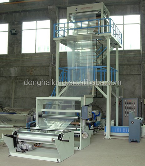 3 layers plastic film squeezing machine