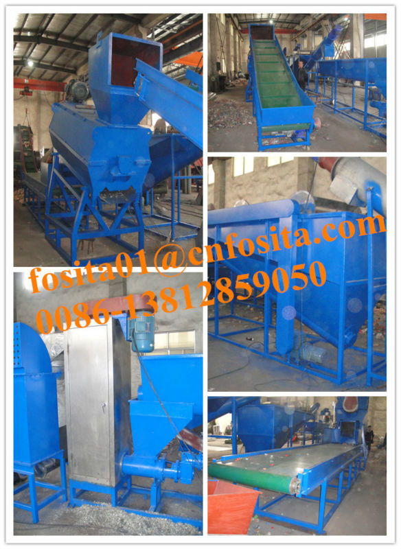PE/PP film washing recycling machine,line