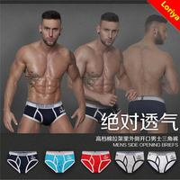 Best quality classical underwear without elastic