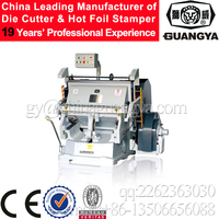 ML-1100 chinese best seller high speed paper cups die cutting and creasing machine