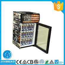 Super quality great material professional supplier beer fridge