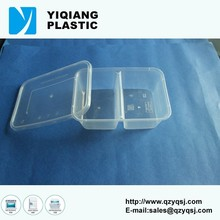 YQ484 hard plastic lunch box with handle