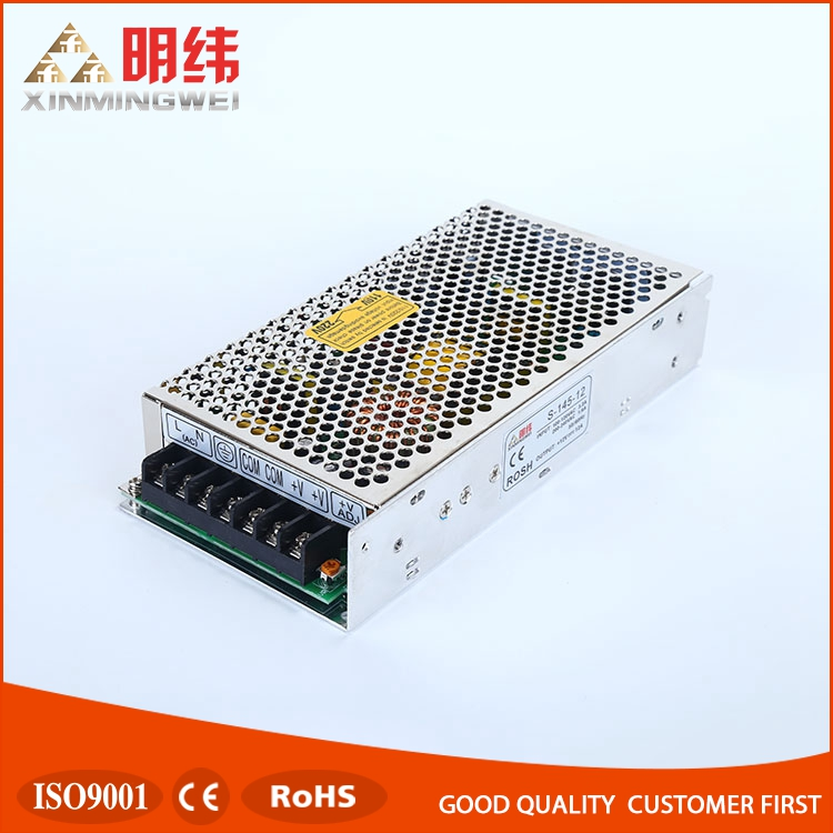 S-145-12 Single output 12v 12a switch mode power supply wholesale