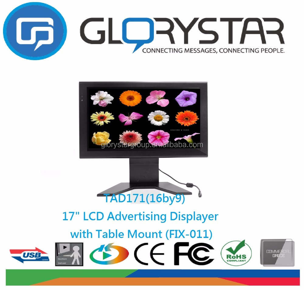 lcd tvs/tv lcd monitor HD 1080p 17 inch advertising signage