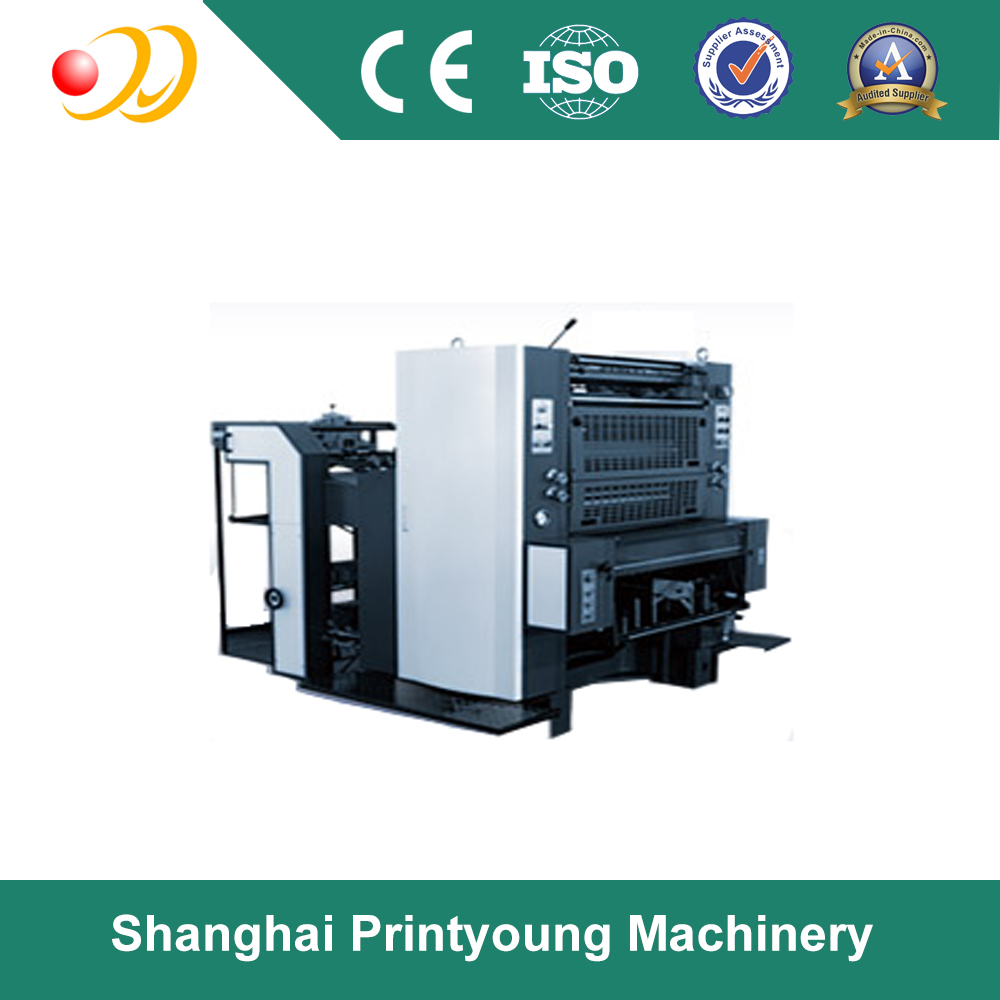 PRY-1660E Single color small size offset printing machine