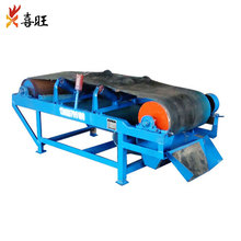 High-quality Metal Scrap Dry Permanent Cross Belt Magnetic Conveyor Belt Separator
