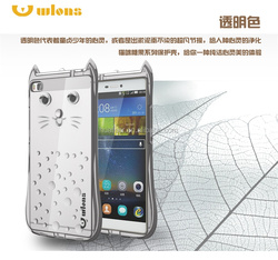 Hot selling imak crystal transparent cover case for Huawei P8
