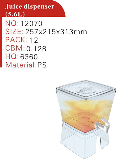 Plastic 2 layer water/beer/drink/juice dispenser