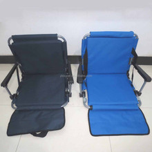 Portable floor chair/lay down chair for sale