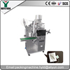 DXDK-100ND Vertical Automatic small tea bag packing machine