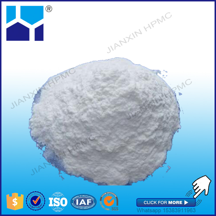 construction wall Putty used HPMC cellulose ether Chemcial price
