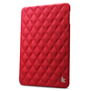 Red quilted cases for iPad mini 4 Jisoncase new release luxury red leather case for iPad mini 4 fast shipping