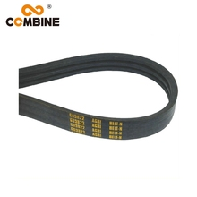 Hot Sell Combine Harvester V-Belt , Mitsubishi V Belt