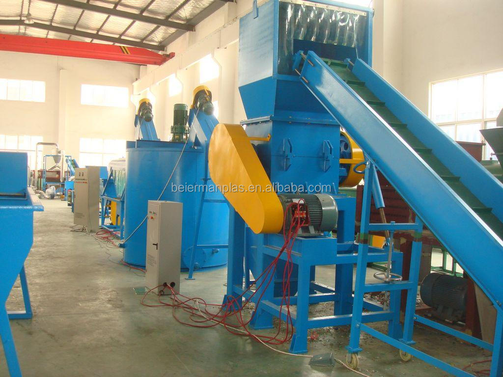 automatic PET bottles recycling equipment line