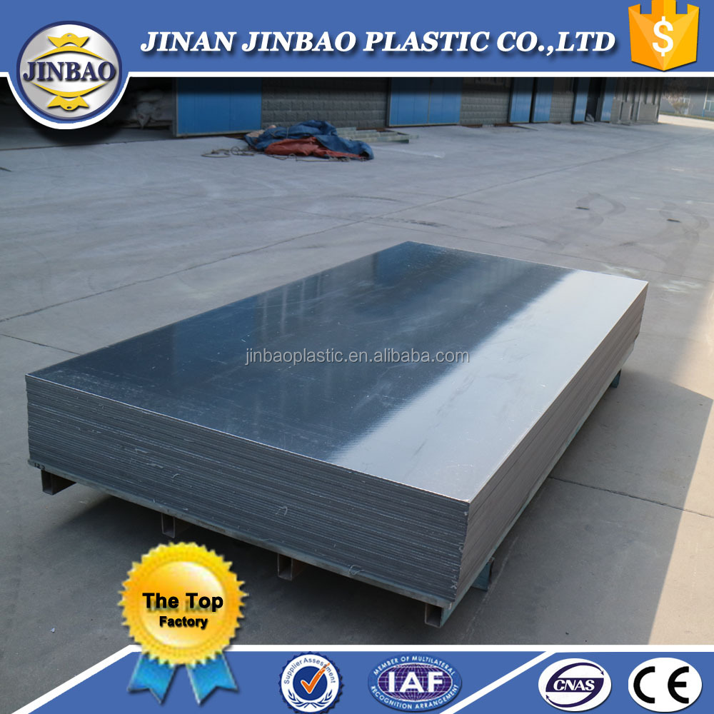 High quality smooth hard 3/8'' pvc rigid sheet 8'x4'