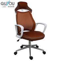 Guyou modern mesh work staff office chair