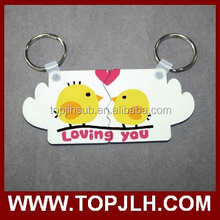 2015 Customized Logo Promotional Gifts Reflective Keychain for lovers