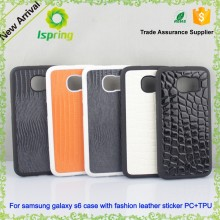 PU Leather Sticker Mobile Phone Protective Case for Samsung Galaxy