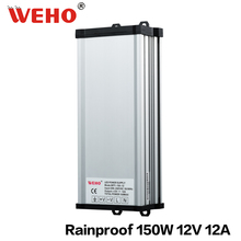 high efficiency constant voltage ac/dc rainproof 150w 12v led driver for outdoors