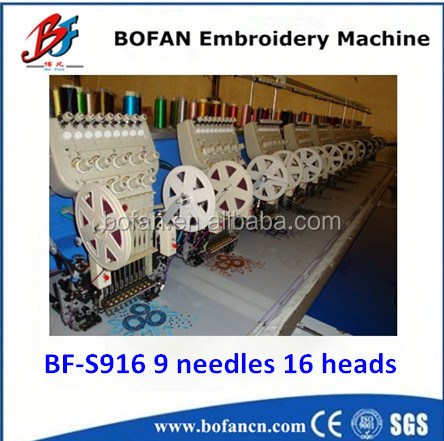 multi head sequin embroidery machine for sequin applique design on shoes
