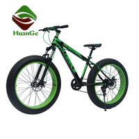 fat bike 26 fat tire bicycle with disc brake and suspension front fork bicycle in guangzhou