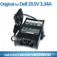 Universal notebook ac adapter PA-12 for dell power supply charger 19.5V 3.34A 65W 7.4*5.0mm with pin