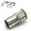 Super Bright DC12V BAY15D 1157 50SMD P21/5W 50 Smd 1206 Turn Signal LED Car Auto Bulb Lamp Brake Lights