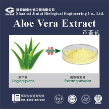 Herbal extract Aloin 90% Aloe extract Aloe Vera Extract