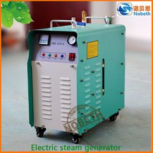 6kw 8kg best price automatic portable type steam turbine generator