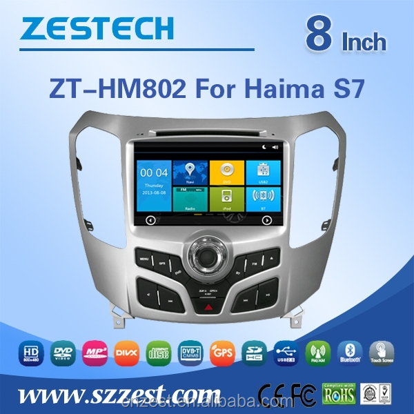 Car Sat Navi headunit for Haima S7 Car Sat Navi headunit with Support 3G V-10disc Audio Video