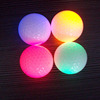 Universal golf pratice balls LED golf balls for night training with accept logo