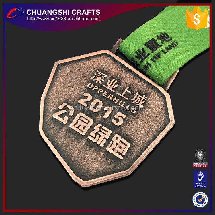 2017 high quality gold blank sport medal for athletics