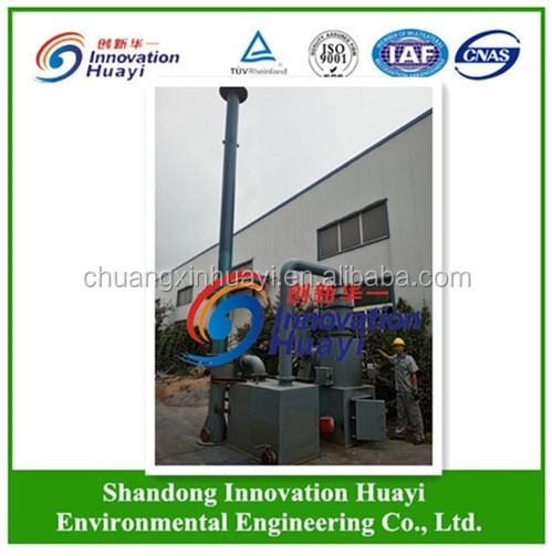 waste incinerator for cardboard ,paper, wood, leaves
