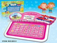 Attractive English and Indonesian Learning Computer for kids HOT.....