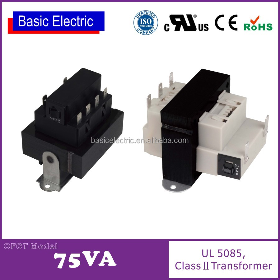 EI series high quality electric ac power transformers to 24VAC