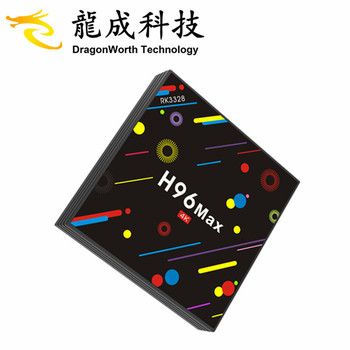 set-top box H96 MAX H2 4G 32G hevc satellite receiver firmware update amlogic RK3328 android 9.1 tv box como funciona ott tv box