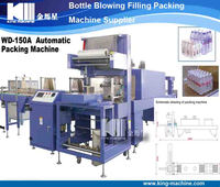 PE Film Heat Shrink Packing / Wrapping Machine