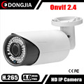 DONGJIA H.265 2.8-12mm lens CCTV outdoor IP camera onvif 2.4