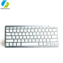 Custom 2.4Ghz compact cherry blue tooth silent wireless keyboard