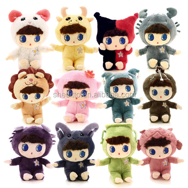 Customize 12 constellation mini doll kids throw plush toy stuffed big eyes girl toys