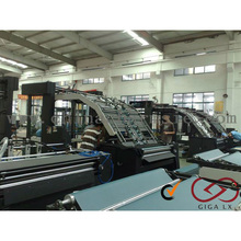 GIGA LXFMZ Automatic Paper Flute Laminating Machine Layout Provided
