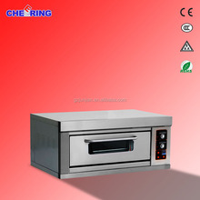 mall bakery bread baking oven (different capacity baking oven supplied)industrial oven price