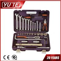 YUTE 33pcs Socket Wrench Set Amp