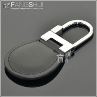 2015 new fashion pu leather key ring key fob