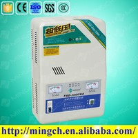 CE ROHS NEW type single-phase high-precision automatic ac voltage regulator