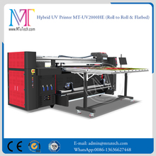 2018 China Newest Wide Format 3d printer metal