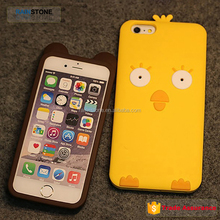 3D Cute Animals Cartoon Soft Silicone Case Cover Back Skin For iPhone 5 5S SE